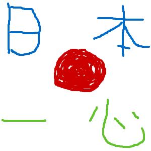 Cocolog_oekaki_2011_03_21_15_49
