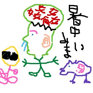 Cocolog_oekaki_2011_07_02_13_09
