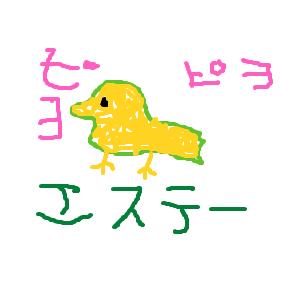 Cocolog_oekaki_2012_02_02_14_21