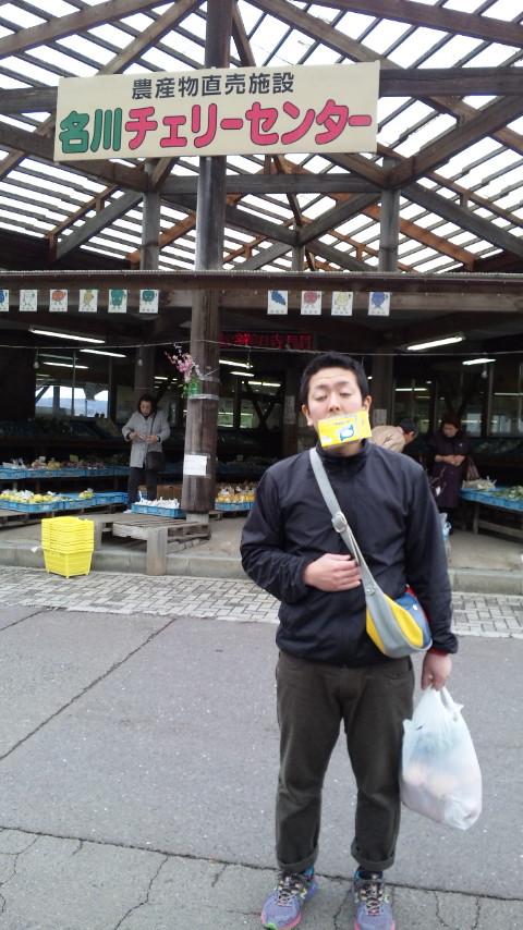 名川〜三戸