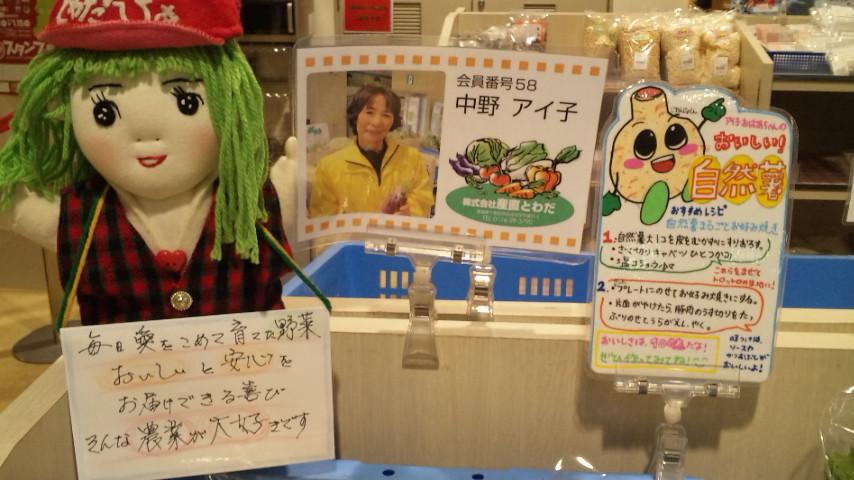 十和田道の駅