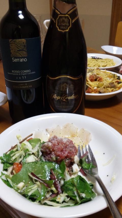 イタリアン家飯